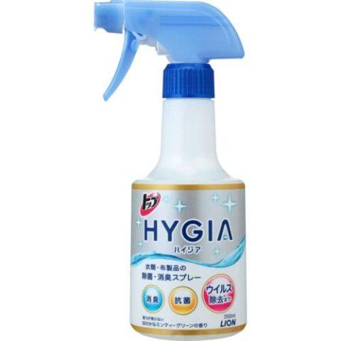 トップ ハイジア 除菌消臭スプレー